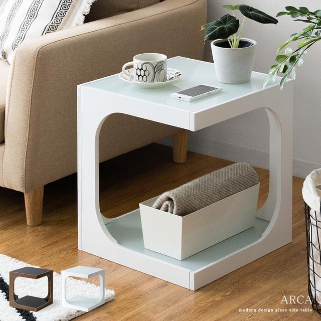 サイドテーブル ARCA(アルカ)