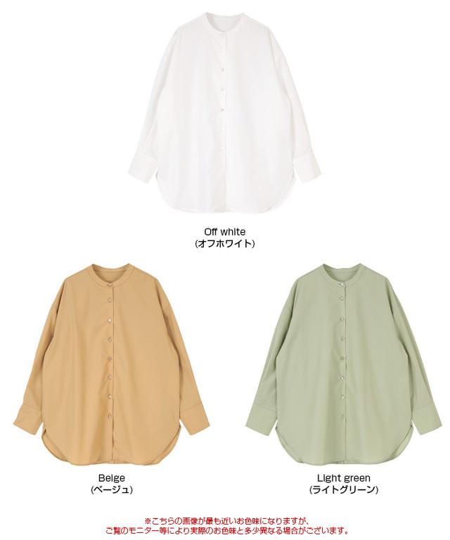 バック釦スリットバンドカラーシャツ