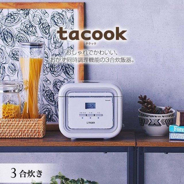 マルチクック炊飯器 tacook