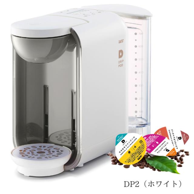 【DP2マシン付き定期便】選べるBOX6