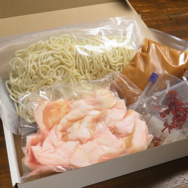 初回限定【冷凍】もつ鍋・味噌味(1人前) お試しセット