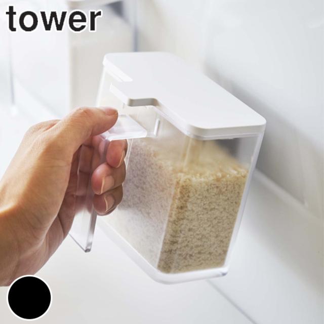 マグネット調味料ストッカー タワー