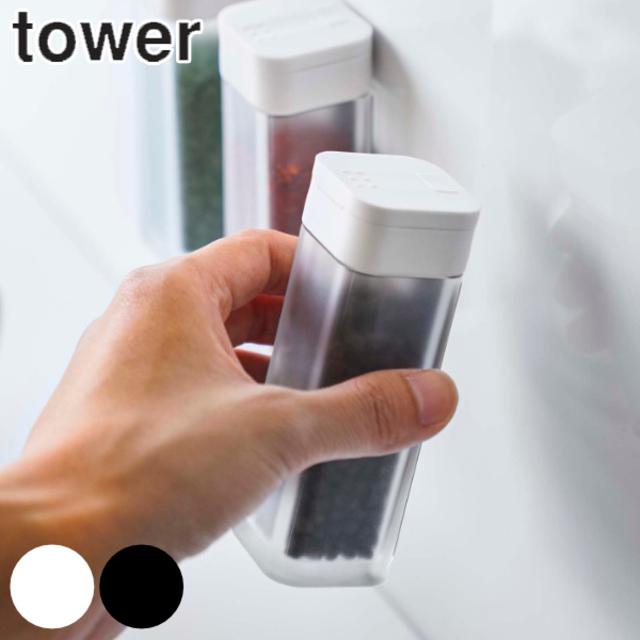マグネットスパイスボトル タワー