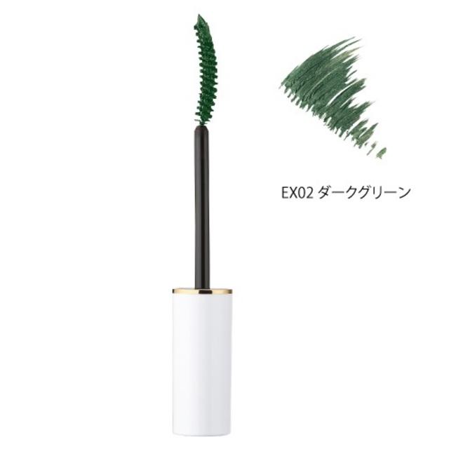 ロング ラッシュ マスカラ EX02 ダークグリーン