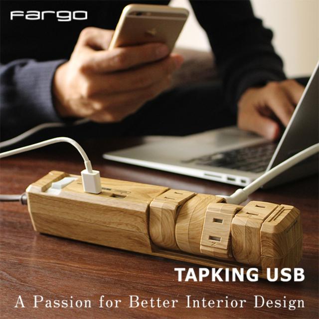 TAPKING USB AC4個口
