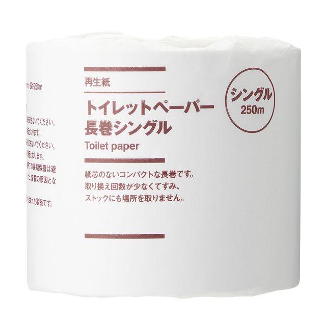 トイレットペーパー長巻シングル 250m/1ロール