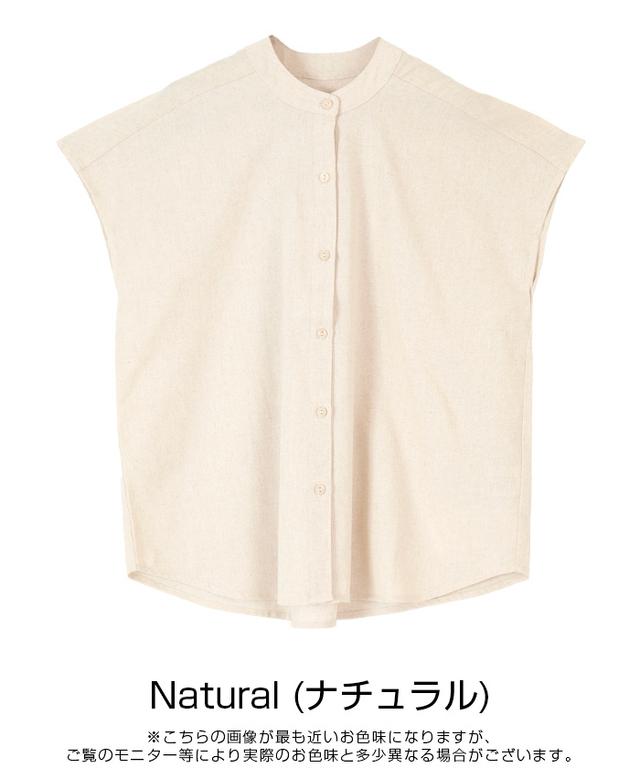 リネン混バンドカラーフレンチスリーブシャツ
