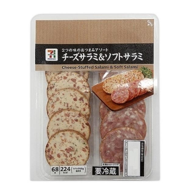 チーズサラミ&ソフトサラミ