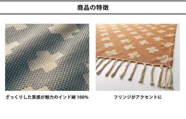 シンプル北欧調デザインのインド綿マルチカバー