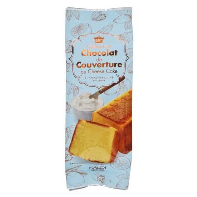クーベルチュールチョコレートチーズケーキ 1本