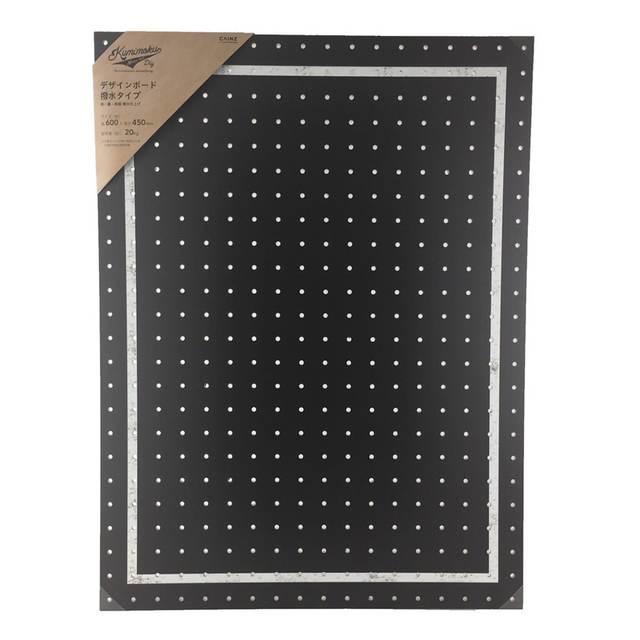 Kumimoku 撥水デザインボード 黒板(450×600mm)