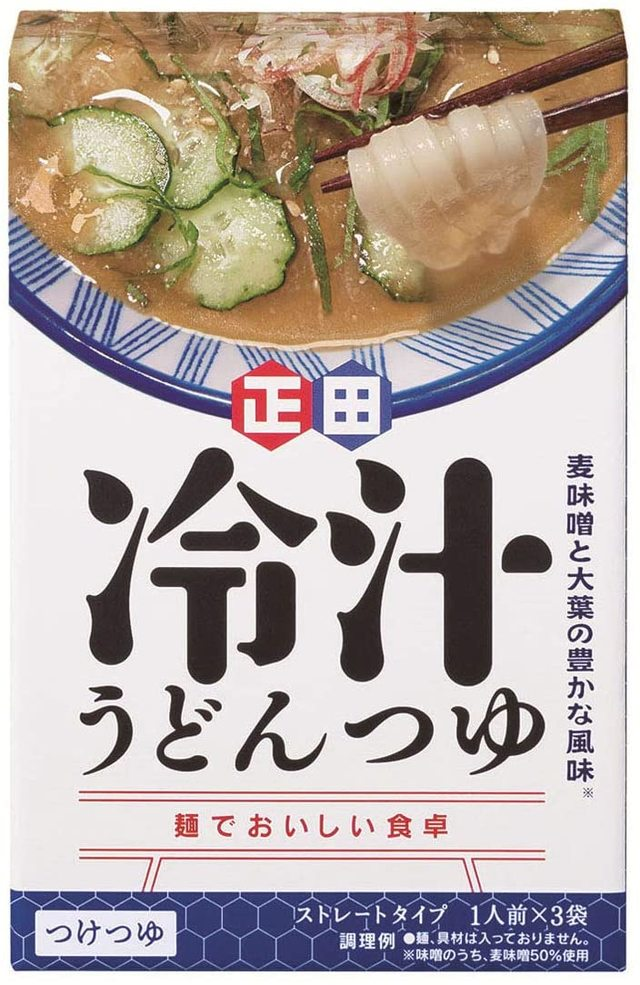 冷汁うどんつゆ 240g×4箱