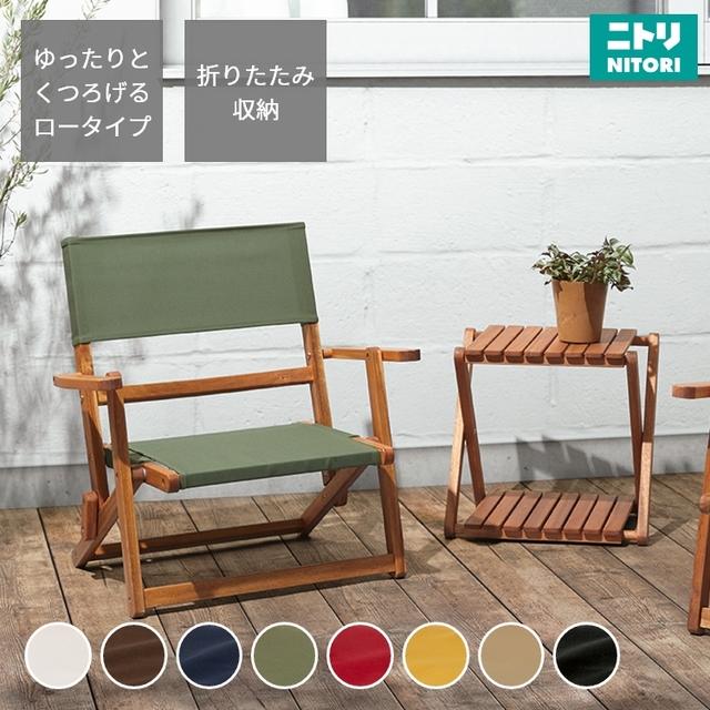 [幅62cm] 木製ローチェア(ITT)