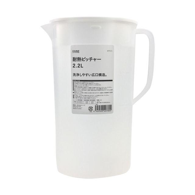 耐熱ピッチャー2.2L