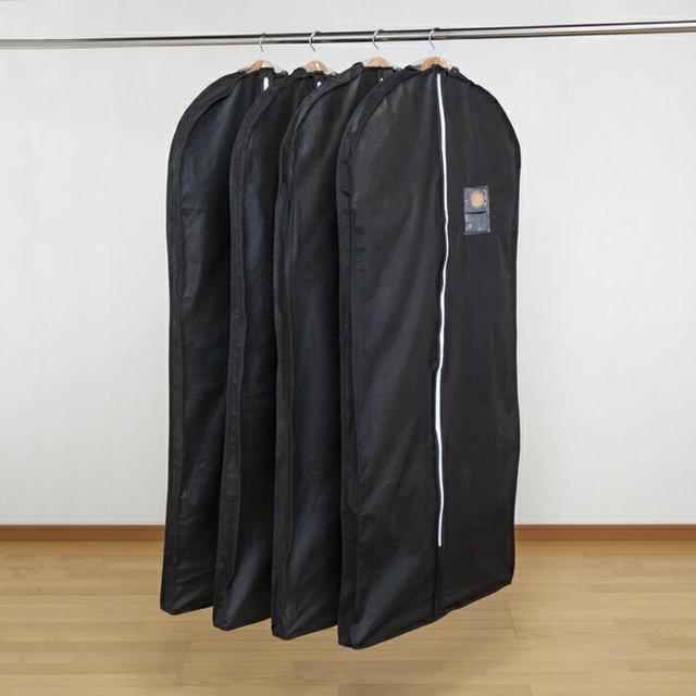 洋服カバー マチ付 5枚 ロング