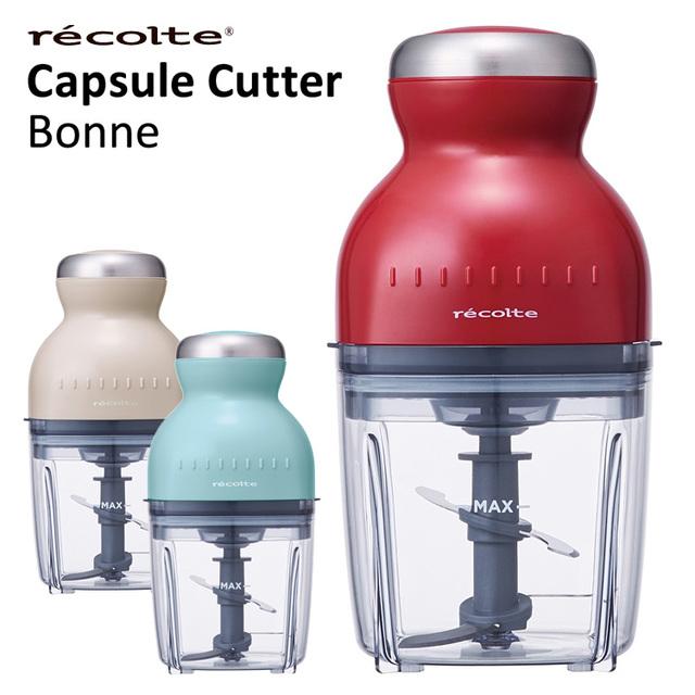 カプセル カッター Bonne(ボンヌ)