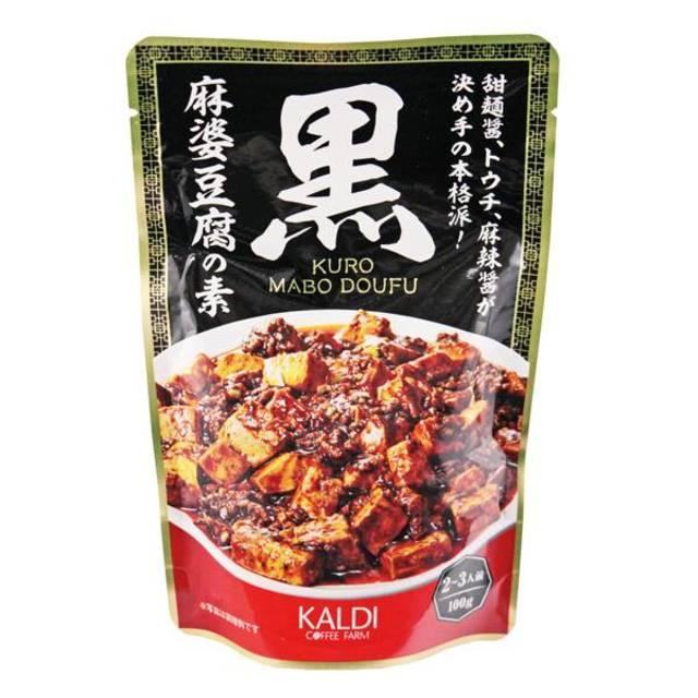 黒麻婆豆腐の素 100g