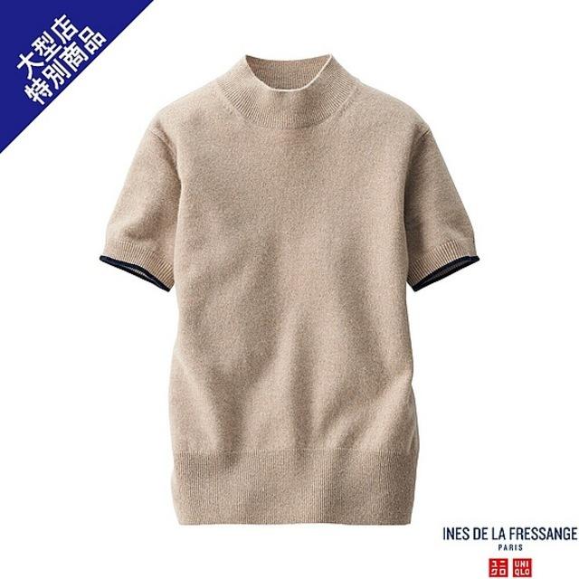 カシミヤクルーネックセーター(半袖)