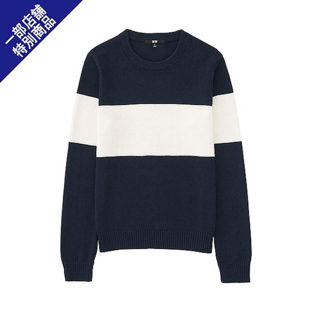 コットンカシミヤラインクルーネックセーター