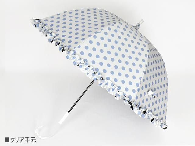 ドーム フリル水玉日傘