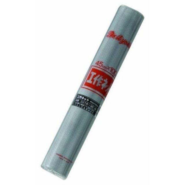 工作ネット アルミネット 3218-45 A 巾×長さ 450×1m