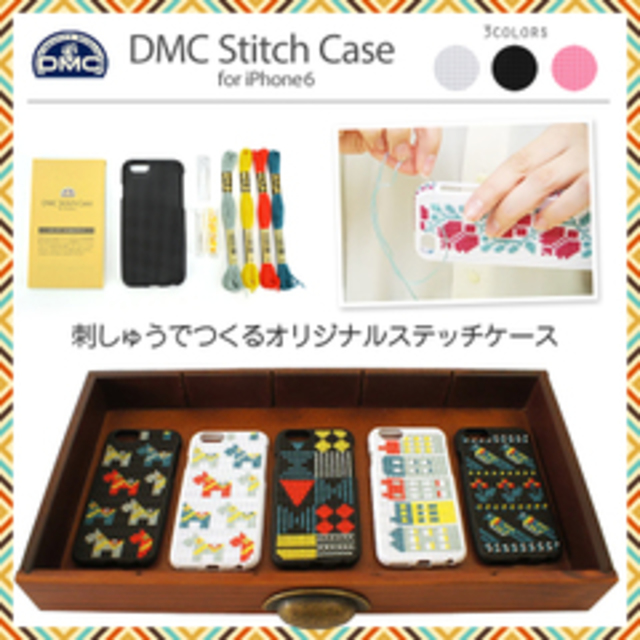 iPhone6s『Stitch case for iPhone6』【ゆうパケット対象商品 送料:100円】