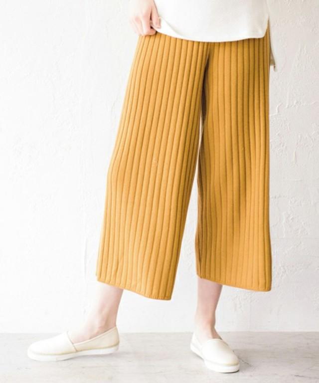 Belmont knit pants
