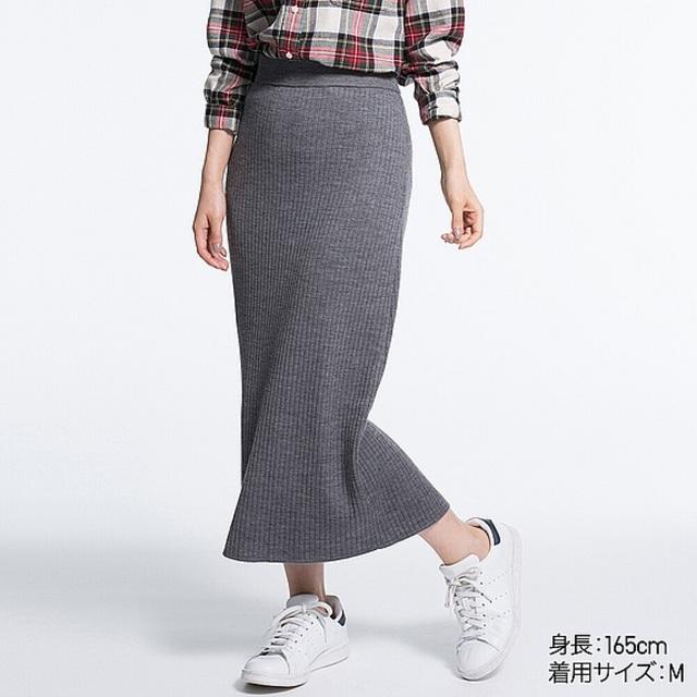 メリノブレンドリブスカート(全4色)