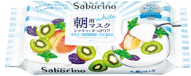 サボリーノ 目ざまシート フレッシュ果実のホワイトタイプ