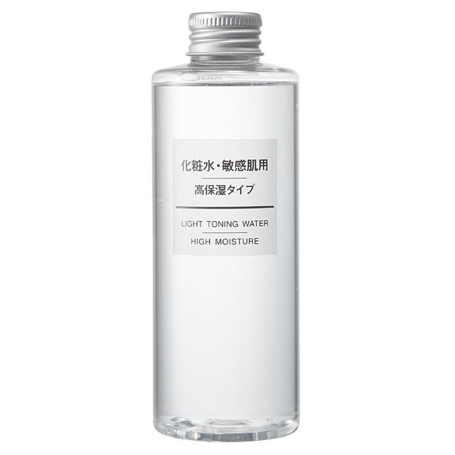 無印良品 化粧水 敏感肌用 高保湿タイプ 200ml
