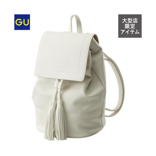 (GU)タッセルバックパック