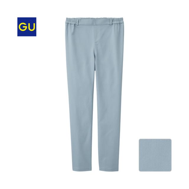 (GU)クロップドレギンスパンツ