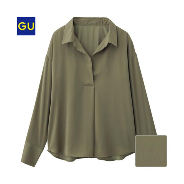 エアリースキッパーシャツ(長袖)
