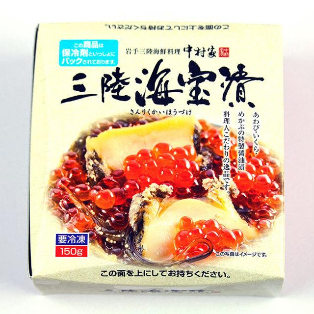 <中村屋>三陸海宝漬 150g