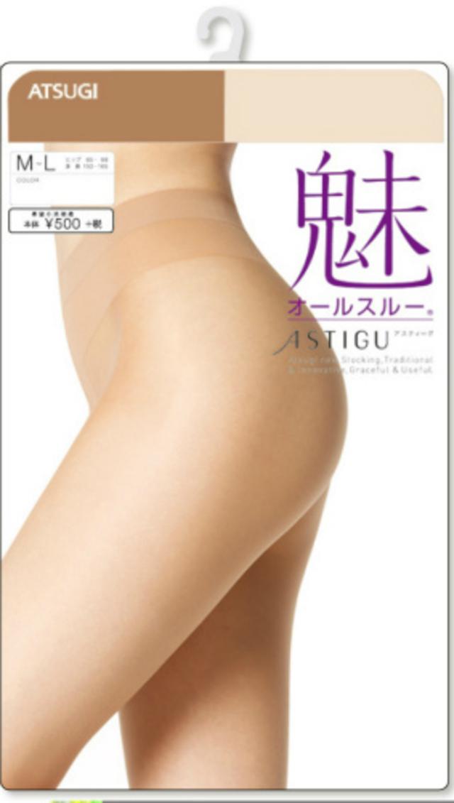 ASTIGU 【魅】 素肌感 オールスルー FP5930