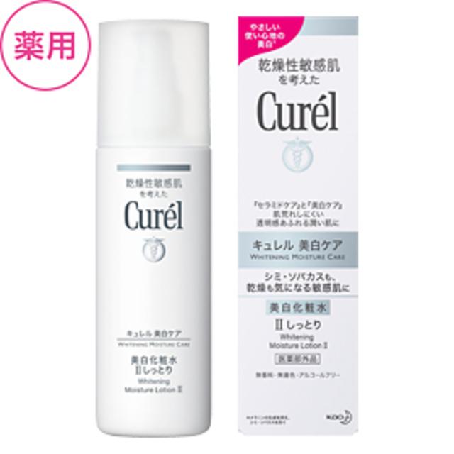 Curel 美白化粧水