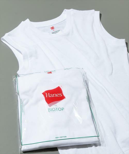 2-Pack Sleeveless T-shirts