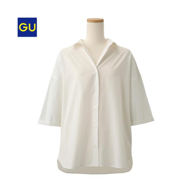 GU オーバーサイズワイドスリーブシャツ