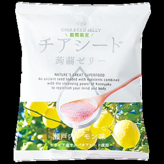 瀬戸内レモン味 (10個入)