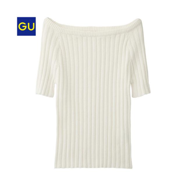 GU リブオフショルダーセーター(半袖)