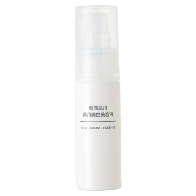 敏感肌用薬用美白美容液 (新)50ml