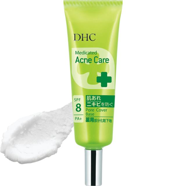 DHC 薬用 アクネケア ポアカバーベース