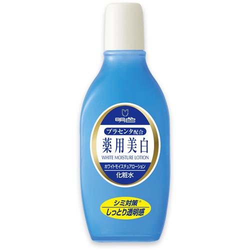 <明色化粧品>明色 薬用ホワイトモイスチュアローション