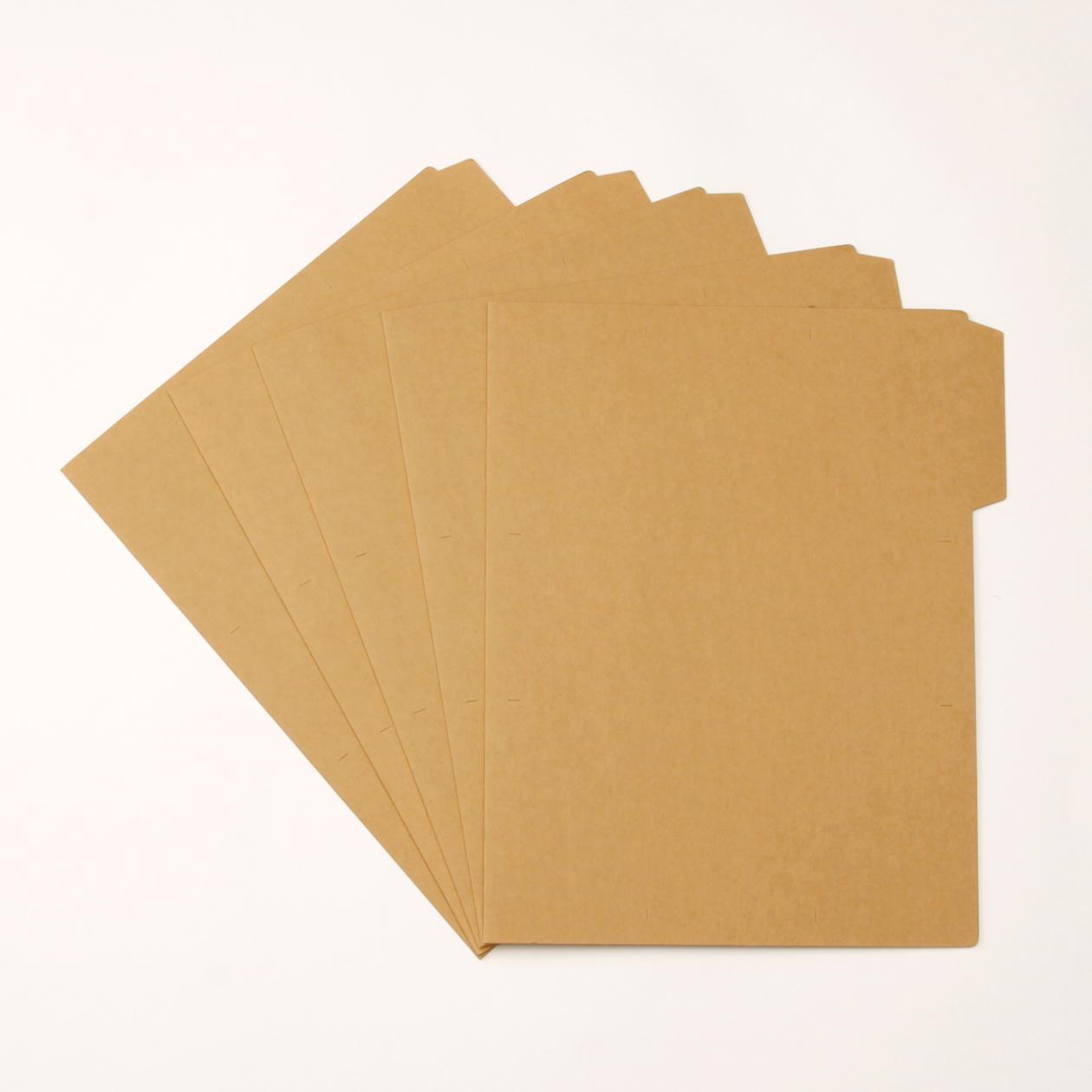 無印良品 再生紙ペーパーホルダー A4サイズ用・5枚入