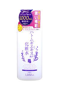 <プラチナレーベル>ハトムギエキス配合化粧水