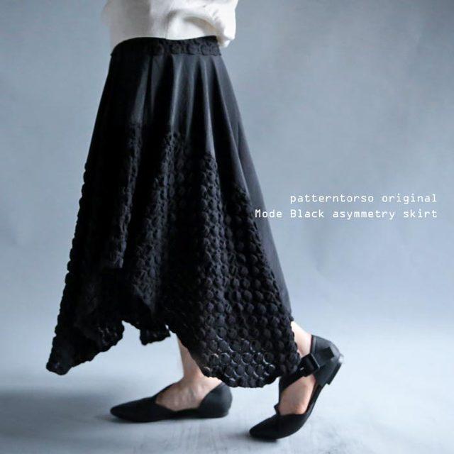 異素材立体ドット切り替えスカート