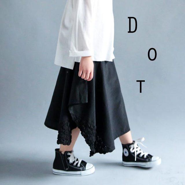 ドット切替え変形スカート