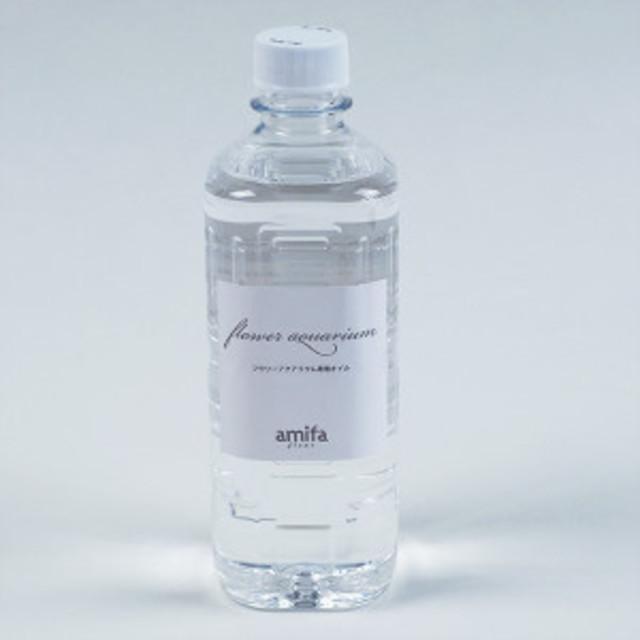 フラワーアクアリウムオイル 500ml
