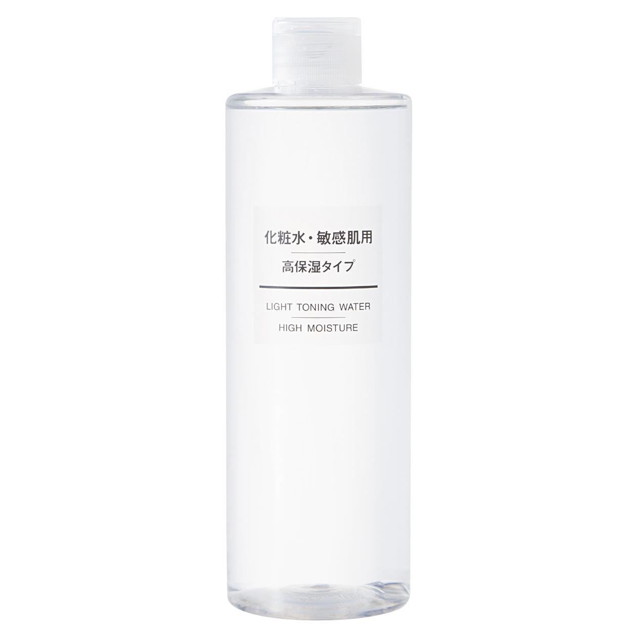 化粧水・敏感肌用・高保湿タイプ(大容量)400ml