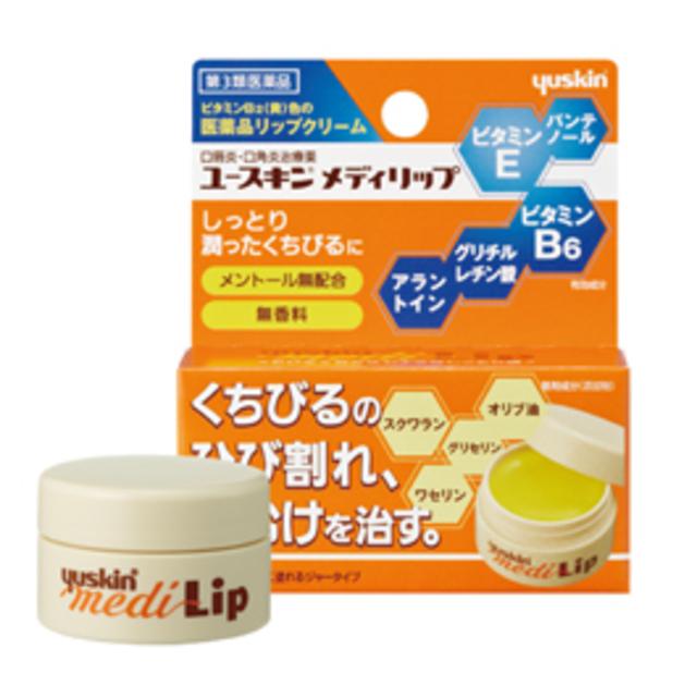 ユースキンA / メディリップ(医薬品)